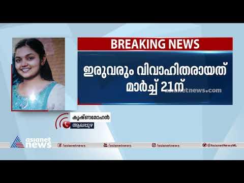 asianet news show screenshot