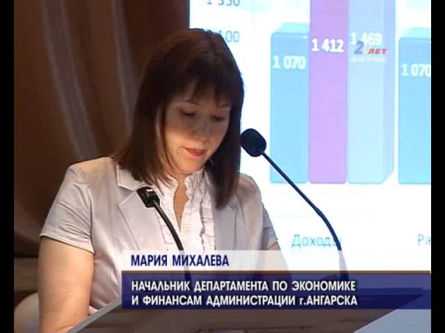 Исполнение городского бюджета обсудили на публичных слушаниях