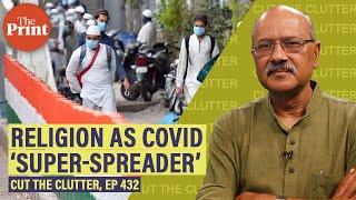 Tablighi Jamaat fiasco & the role religion has played as the true 'super spreader of Coronavirus