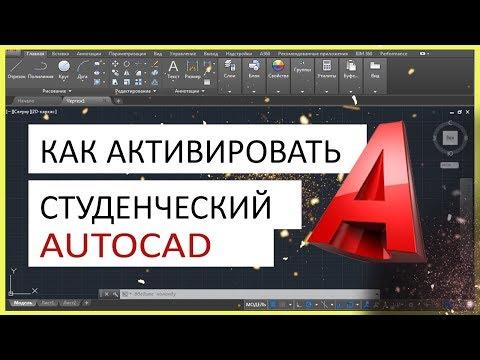Autocad 2016 keygen for mac os catalina