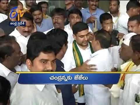 12 Noon | Ghantaravam | News Headlines | 23rd January 2020 | ETV Andhra Pradesh