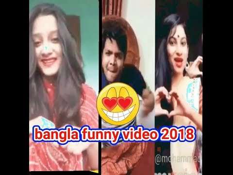 Dula Vai Dula Vai.O Amar Dula Vai.. Bangla Funny Video 2018. Funny Video**new Funny. By Hridoy Khan