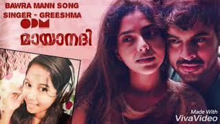 mayanadhi malayalam movie