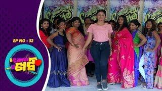 Campus Khati Ep 32   Pratham Education Foundation,Cuttack   Tarang Music