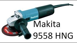 Makita 9558HNG - відео 1