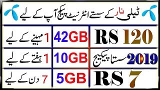 Telenor Cheap Rate Internet Packages 2G, 3G, 4G Daily Weekly Monthly Internet Packages 2019