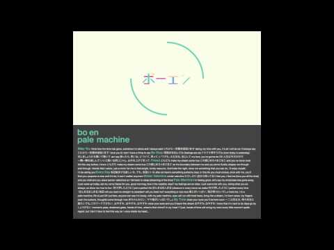 bo en - pale machine