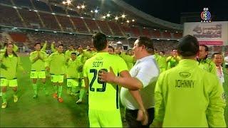 ไฮไลท์ยิงจุดโทษ | มหกรรมฟุตบอล 46 ปี ภารกิจรัก | TV3 Official