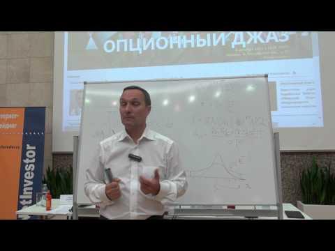 Alefmarket международный брокер бинарных опционов отзывы