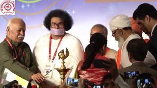 WHC 2018 Inaugural Session – Shankh Dhwani and Deep Prajwallan