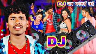 2020 Dj Jk Yadav Films