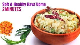 Soft and healthy Rava Upma Recipe
