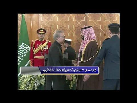 Συμφωνίες 20 δισ. δολαρίων ανάμεσα σε Σαουδική Αραβία και Πακιστάν…
