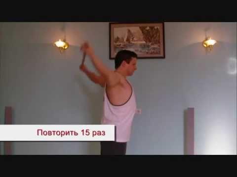 Упражнения красивой осанки и спины