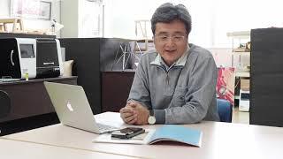 名古屋造形大学 大学紹介