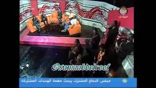 اغاني طرب MP3 مصطفي حمزة _ومهاعبدالعزيزـ شفتك وابتهجت تحميل MP3