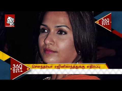 Jallikattu-association-protests-against-Soundarya-Rajinikanth