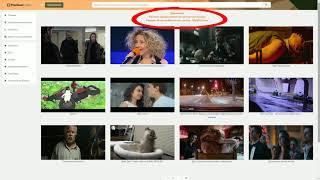 Как отключить подписку premiumvideo.site?