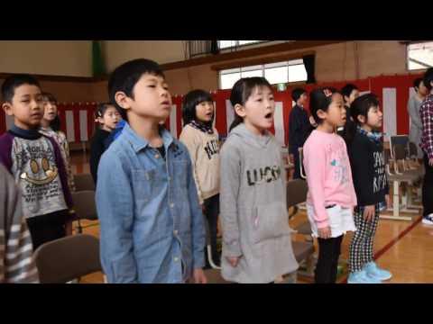 Ringo Elementary School