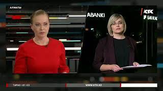 Банк Астаны и Эксимбанк лишились лицензии
