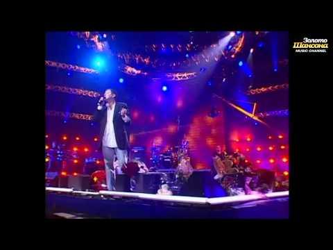 """Григорий Лепс - Спокойной ночи, господа (Live СК """"Олимпийский 2006)"""