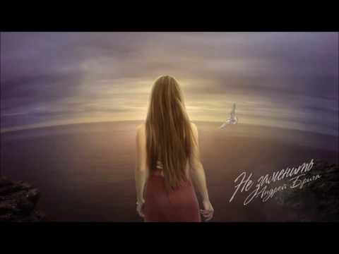 Счастье ты мое горе ты мое песня
