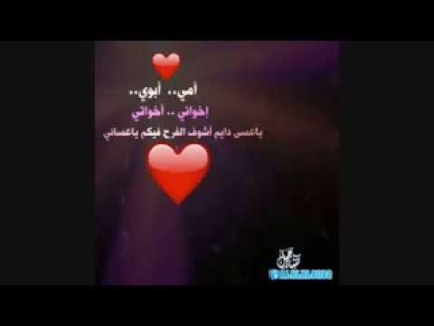 رسالة محبه💕( أمي ابوي اخواني واخواتي)