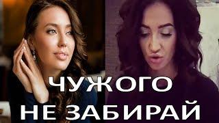 Бузова со слезами обратилась к жене Тарасова  (15.01.2018)