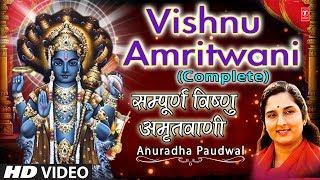 Shree Vishnu Amritwani  ANURADHA PAUDWAL