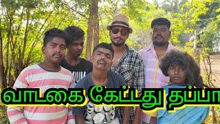 Kalakkal comedy Tamil entertainment Goundamani comedy Pana matta