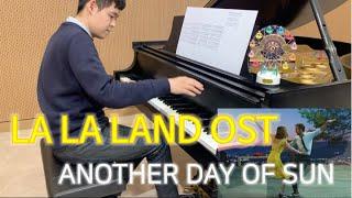 라라랜드 OST Another Day of Sun 피아노 커버 by 피아니스트 아인슈타인