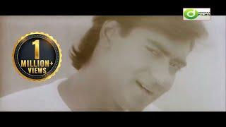 Ajay Devgan Latest Blockbuster Movie    अजय देवगन की  फिल्म 2021