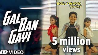 GAL BAN GAYI Urvashi Rautela Vidyut Jammwal ft. Rajat, Yogya & Palak