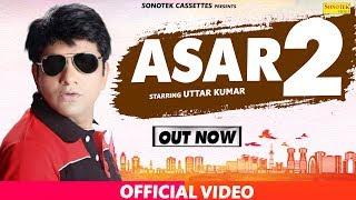 ASAR 2 | Uttar Kumar Dhakad Chhora, Madhu Malik | New Haryanvi Movie Haryanavi |  Sonotek