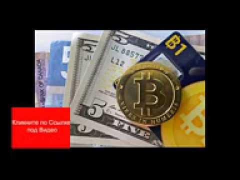 Как самому заработать деньги на курсах валют