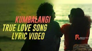 ഉയിരിൽ തൊടും Uyiril Thodum | Kumbalangi Nights | Lyric Video | Sooraj Santhosh | Anne Amie
