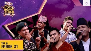 Nepal Lok Star   Badri Pangeni Special   Season 1   Top 5
