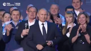ПУТИН УЧАСТВУЕТ В ВЫБОРАХ ПРЕЗИДЕНТА 2018г.!