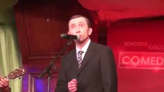 Двойник Путина порвал зал Камеди клаб 2017, до слез! Не пропустите