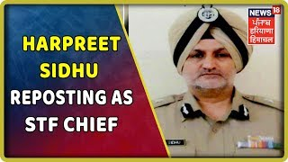Any Officer Not Happy With Harpreet Sidhu Reposting As STF Chief Can Seek Deputation To Centre