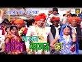 Holi Ke Rasiya || Mast Mahina Fagan Ka || मस्त महीना फागन  का || Nardev Beniwal || Trimurti Cassete