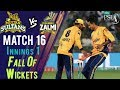 watch Multan Sultans Fall Of Wickets   Peshawar Zalmi Vs Multan Sultans   Match 16  6th Mar  HBL PSL 2018