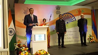 Armen Grigoryan participated in the event dedicated to the 75th anniversary of the Independence of India