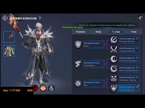 Герои 3 меча и магии возрождение эрафии скачать
