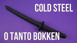 Cold Steel O' Tanto Bokken (92BKKA) - відео 1
