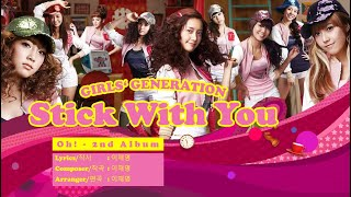 소녀시대 (Girls` Generation) - 무조건 해피엔딩 (Stick Wit U) [LYRICS HAN-ROM-ENG]