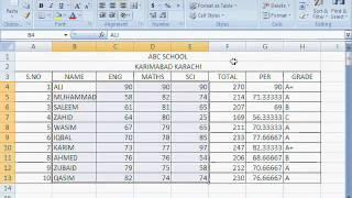 ms excel formulas in hindi