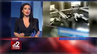 Головой в лицо: массовая драка с участием полиции попала на видео!
