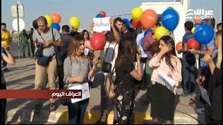 مطار أربيل يعلن تعليق الرحلات الدولية وناشطون يدعون بغداد للتراجع عن القرار