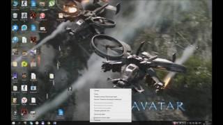 Надпись в нижнем углу экрана при просмотре